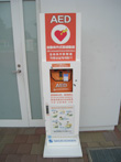 AED ( 自動体外式除細動器)