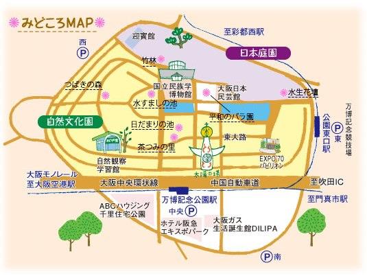 万博記念公園 12月の見どころマップ