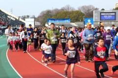 ABC万博マラソン