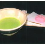 茶室「千里庵」での呈茶 ※割引入園券付抹茶券を販売いたします