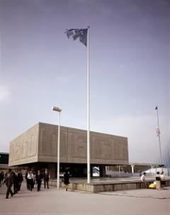 OECD館
