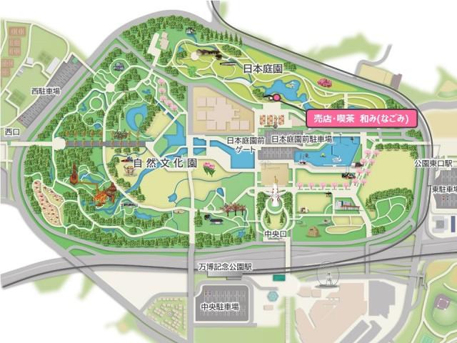 和み_map