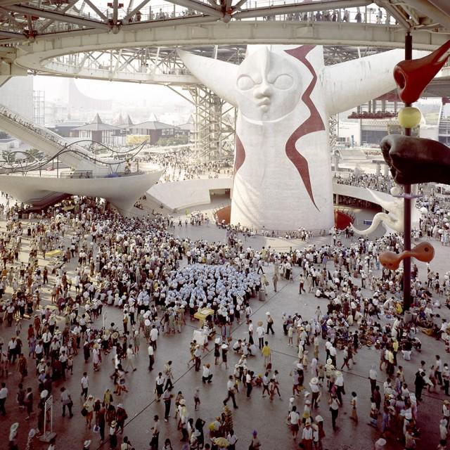EXPO1970①