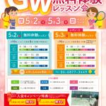 GW_tennis_2021_050203
