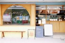 neu.cafe02