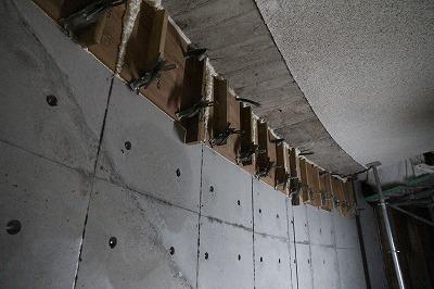 コンクリート増し打ち