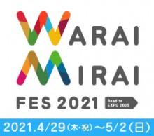 WaraiMiraiFES_202103