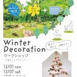 Winter Decoration-1