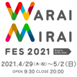 WraiMiraifes_2021_top