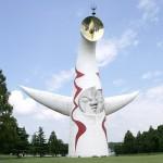 万博公園入園無料デー(太陽の塔)