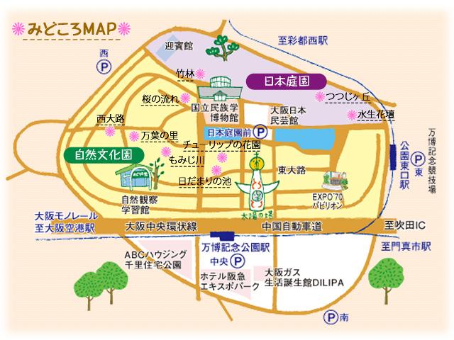 万博記念公園 8月の見どころマップ