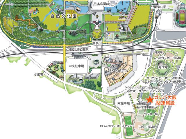 ガンバ大阪関連施設_アクセスマップ