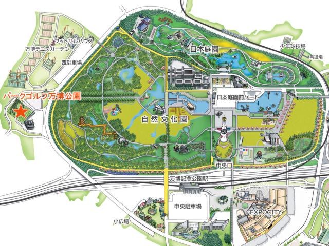 パークゴルフ万博公園