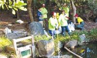 日本庭園・自然文化園水質維持
