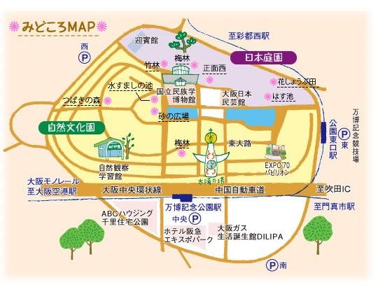 2月の見どころマップ