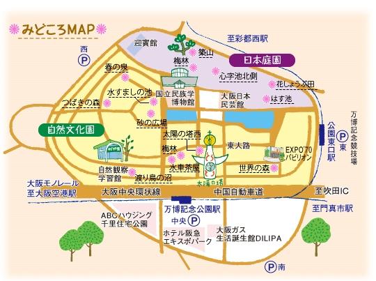 3月の見どころマップ