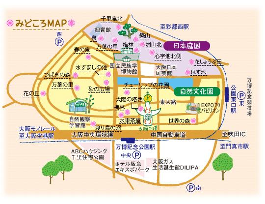 万博記念公園 4月の見どころマップ