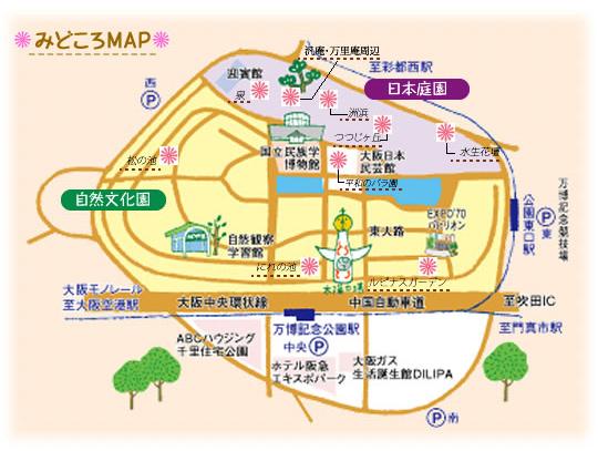 万博記念公園 5月の見どころマップ