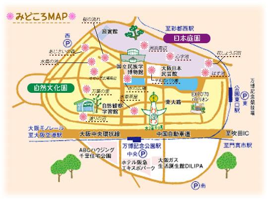 万博記念公園 6月の見どころマップ