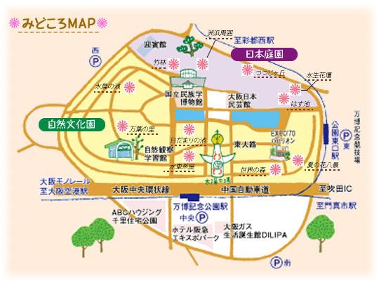 万博記念公園 7月の見どころマップ
