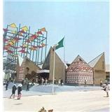 Zambia Pavilion