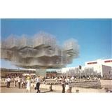Switzerland Pavilion
