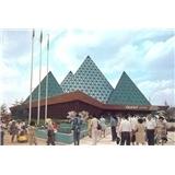 Bulgaria Pavilion