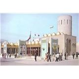 Kuwait Pavilion