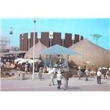 Ethiopia Pavilion