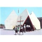 Madagascar Pavilion