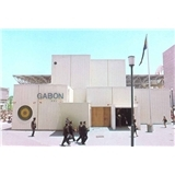 Gabon Pavilion