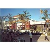 Viet-Nam Pavilion