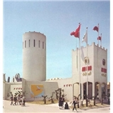 Abu Dhabi Pavilion