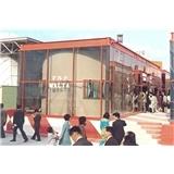 Venezuela Pavilion
