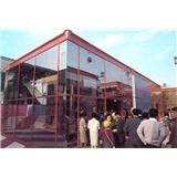 Nicaragua Pavilion