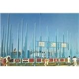 联合国展馆