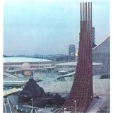 英属哥伦比亚展馆