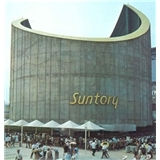 Suntory Pavilion