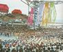大阪万博 閉会式