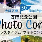 instagram_contest_banner