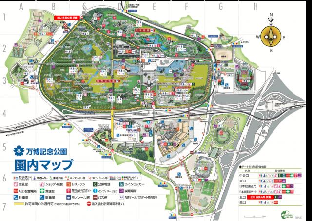 kitaguchi_close_park_map_jp_v3