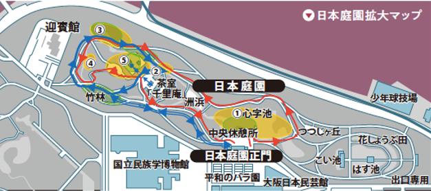日本庭園拡大マップ