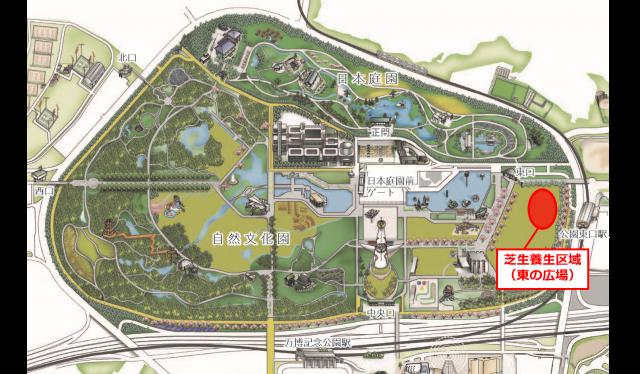 東の広場 芝生養生区域マップ