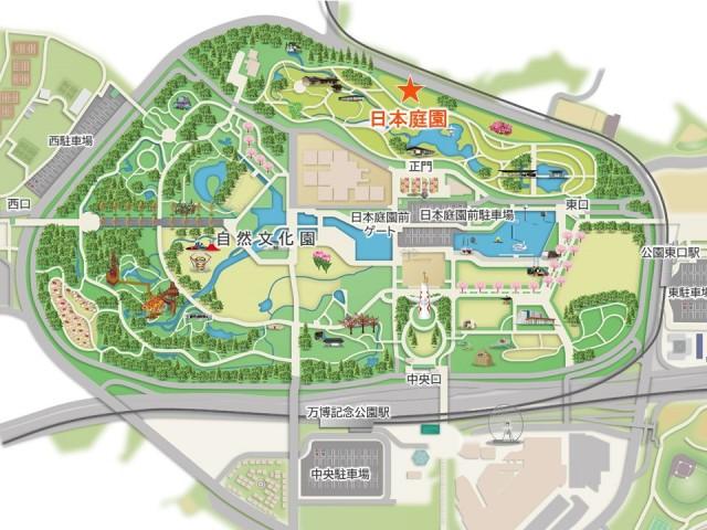 アクセス_日本庭園
