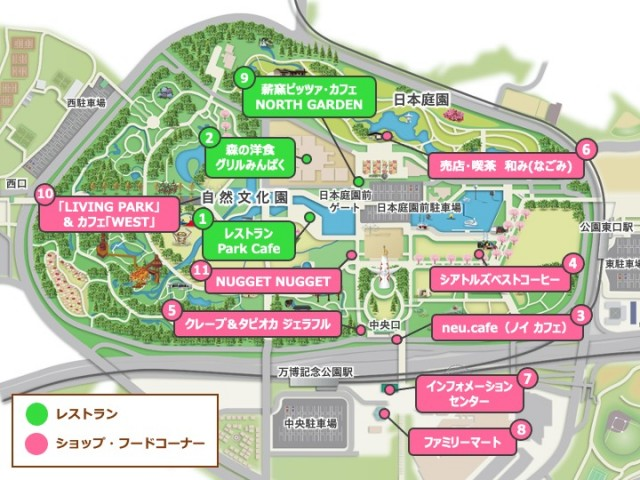 map_tenpo_20201211