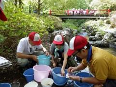 子どものための水しらべ教室