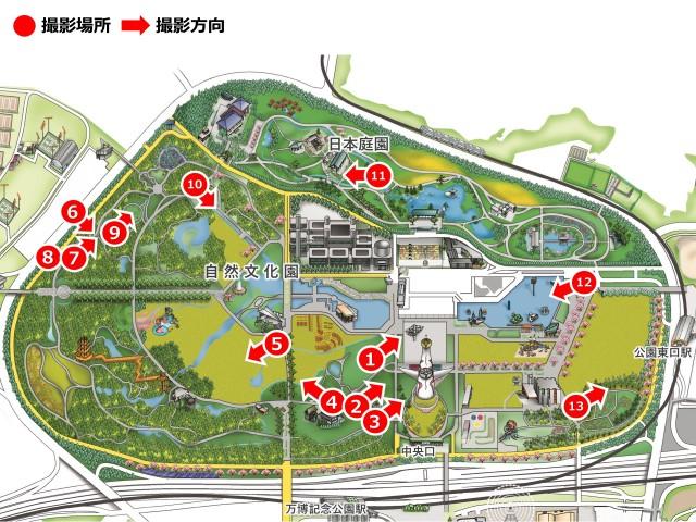 撮影場所(マップ)