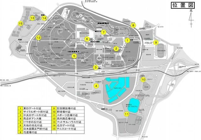 喫煙場所指定マップ