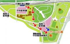 スポーツ広場アクセスマップ