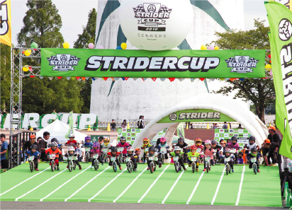 stlider_cup_top_2021052223